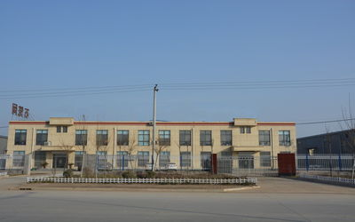 Anping Shuxin Wire Mesh Manufactory Co., Ltd.
